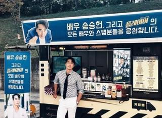 俳優ソン・スンホン、親友ソ・ジソプから届いたコーヒーカーの前でポーズ♪