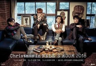 人気バンド「NELL」、今年もクリスマスコンサートの開催が決定!