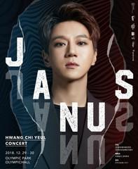 歌手ファン・チヨル、年末単独コンサート「JANUS」開催決定!