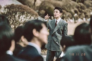 ユ・アイン×キム・ヘス主演映画「国家破産の日」スペシャルティーザーイメージが公開!