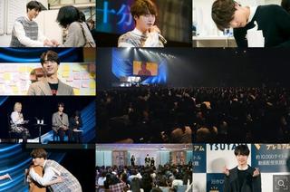 ヤン・セジョン、台湾に続き日本でもファンミーティング成功