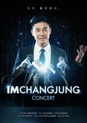 歌手イム・チャンジョン、全国ツアーコンサートの地域別チケットが好評販売中!