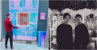 俳優ユ・アインと歌手チョン・ジュニョンに親交が!?意外なツーショットが話題!