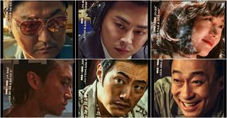 ソン・ガンホ×チョ・ジョンソク×ペ・ドゥナ主演映画「麻薬王」のキャラクターポスターが公開!