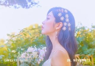 「Lovelyz」、カムバックを前にソ・ジス&イ・ミジュの個人ティーザーを公開!