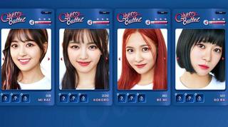 「AOA」の妹グループ「CherryBullet」最後のメンバーが公開!
