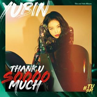 """元「Wonder Girls」ユビン、新曲""""Thank U Soooo Much""""で別れを歌う!"""