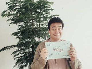 女優ソ・ユジン、夫ペク・ジョンウォンからテレビ出演を応援される♪