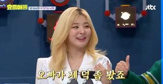 「Red Velvet」スルギ、デビュー時、お兄さんが自分のおかげでいい思いをしたと告白!?