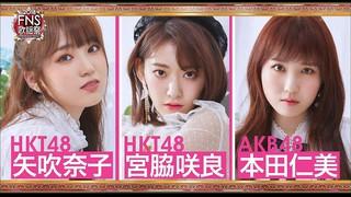 """「IZONE」、日本の音楽番組""""FNS歌謡祭""""に出演し、韓国語で楽曲披露!"""