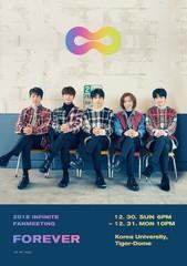 「INFINITE」、年末ファンミーティングの最新ポスターを公開!