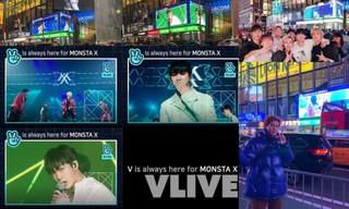 「MONSTA X」のスペシャル映像がNY・タイムズスクエアに登場!?