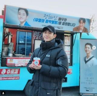 """俳優チョン・へイン、""""イ・ジェフン兄さん""""から届いたコーヒーカーを公開する!"""