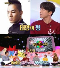 「BIGBANG」SOLの兄ドン・ヒョンベ・・・弟の結婚をみて「羨ましい」と語る