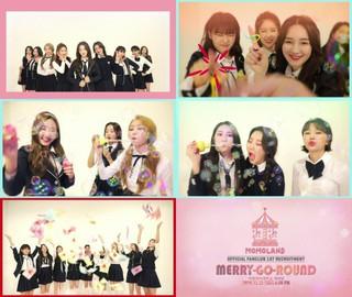 「MOMOLAND」、初の韓国公式ファンミが迫る!9人9色の映像を公開♪