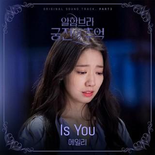 歌手Ailee、ドラマ「アルハンブラ宮殿の思い出」のOSTを歌う!