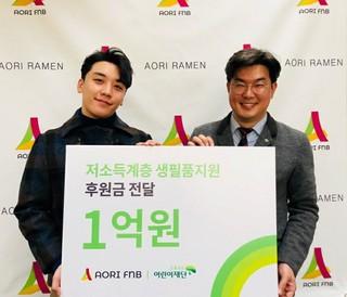 "「BIGBANG」スンリ、今年も""緑の傘子ども財団""に1億ウォンを寄付する!"