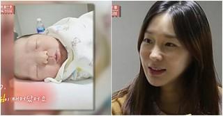 歌手イ・ジヘ、出産から4日後にテレビ出演!?第一子の名前を発表する!