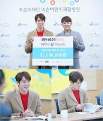 ユ・ヨンソク&ソン・ホジュンが展開してきた募金プロジェクト「コーヒーフレンズ」が3260万ウォンを寄付する!