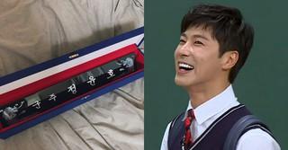 「東方神起」ユンホ、ファンからのセンス満点のプレゼントに驚き!?