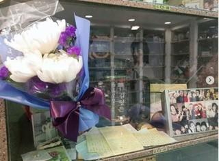 お笑い芸人シム・ジンファ、故キム・ヒョンウンの12周忌に納骨堂を訪問する。