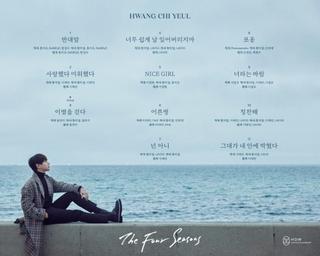 ファン・チヨル、2ndフルアルバムThe Four Seasons」トラックリストを公開♪