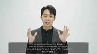 「JYJ」パク・ユチョン、個人YouTubeチャンネルを開設!ファンに向けてメッセージを発信する。