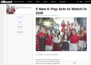 「AOA」の妹グループ「Cherry Bullet」のデビューに米・ビルボードも注目!