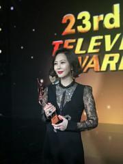 キム・ナムジュ、「アジア・テレビジョン・アワード」で最優秀主演女優賞受賞!