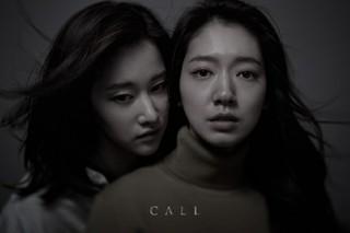 パク・シネ、映画「CALL」クランクイン!!