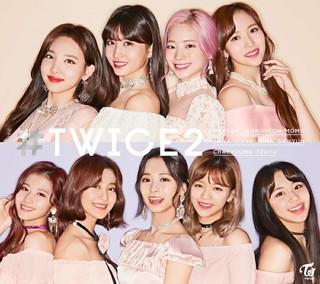 「TWICE」、日本向けHPに新プロフィールが公開!ますます愛らしく魅力的に♪