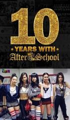 元「AS」ユ・ソヨン、デビュー10周年をSNSでお祝いする!