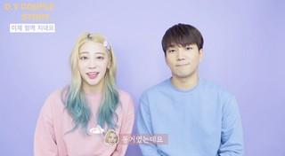 元「MBLAQ」ジオ&女優チェ・イェスルが同棲をスタート!YouTubeで正直に語る。