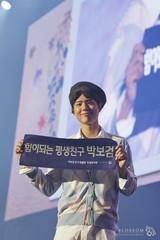 俳優パク・ボゴム、2019アジアファンミーティングがソウルからスタート!P.Oも駆け付けた!
