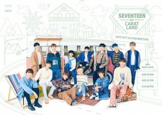 「SEVENTEEN」、3月にソウルでファンミーティング開催決定!