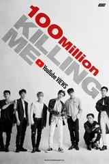 「iKON」 、「KILLING ME」MVが1億ビュー突破! グローバル関心を立証