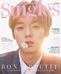 """「Wanna One」出身パク・ジフン、「Singles」3月号の表紙を飾る""""オンライン予約殺到"""""""