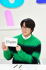 「ホグの恋愛」ソン・シギョン-ユ・インヨン-ヤン・セヒョン-チョン・ドヨン、最側近MCの暴露戦は?