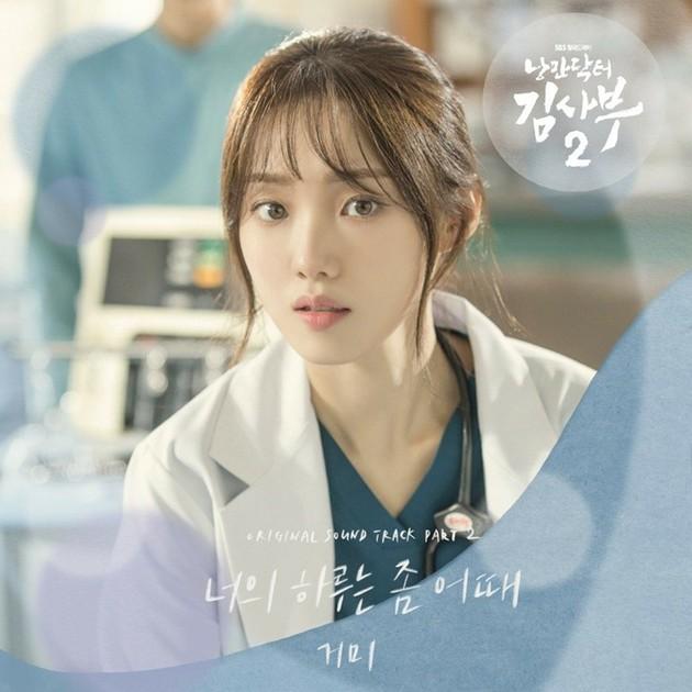 キム 浪漫 サブ ドクター